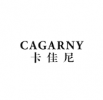 Cagarny Coupons & Promotional Discount Offers