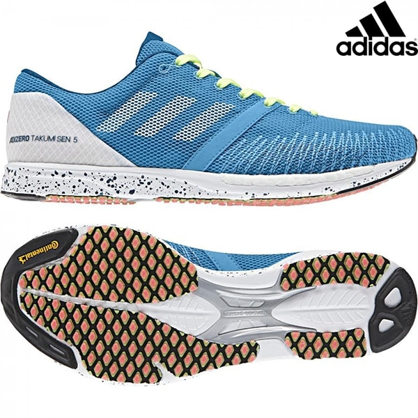 Adidas Sports Shoes Shopping Guide– A Treat for Your Sole