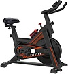 Exercise Bike Coupons & Offers